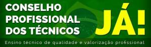 Vote na Consulta Pública sobre o Conselho dos Técnicos Agrícolas
