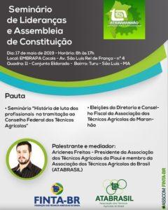 Seminário dos Técnicos Agrícolas do Maranhão